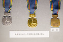 JULY 26, 2011 - Medals for Sapporo winter Olympics : History of the Olympics in Japan at Japan Mint in Osaka, Japan. (Photo by AFLO) [1080]