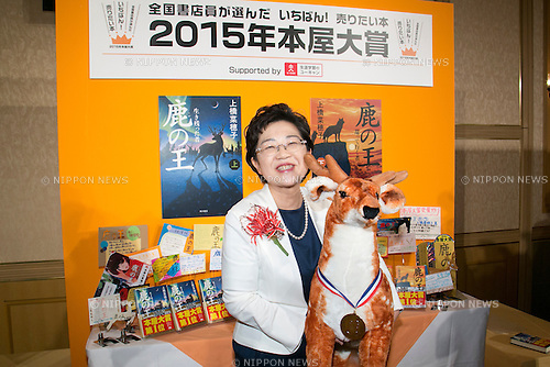 """Nahoko Uehashi, author of the book """"Shikano Ou"""" published by Shogakukan poses for the cameras after winning the Nationwide Booksellers Award 2015 on April 7th, 2015, Tokyo, Japan. This award goes to the best book as voted for by bookstore staff. Initially ten titles are selected for consideration and then voters who have read all 10 books have a chance to assign points to their favorite three from these. This year 342 participants from 286 bookstores took part in the final voting. (Photo by Rodrigo Reyes Marin/AFLO)"""