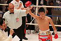 Kazuto Ioka (JPN), AUGUST 10, 2011 - Boxing : Kazuto Ioka of Japan celebrates after the fight during the WBC Minimum weight title bout at Korakuen Hall, Tokyo, Japan. Kazuto Ioka of Japan won the fight on points after twelve rounds. (Photo by Yusuke Nakanishi/AFLO) [1090]