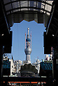 January 18, 2011, Tokyo, Japan - The Tokyo Sky Tree, a telecommunication tower under-construction in downtown Tokyo, becomes the second-tallest tower in the world on Tuesday, January 18, 2011. The tower has reached 559 meters on January 15, passing Canadafs 553-meter CN tower. The terrestrial digital broadcasting tower is expected to catch up with the worldfs tallest Canton Tower of China, which stands 600 meters, in February. (Photo by Hiroyuki Ozawa/AFLO) [2178] -mis-