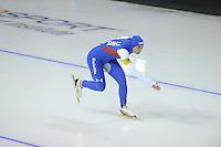 SPEEDSKATING: CALGARY: 14-11-2015, Olympic Oval, ISU World Cup, Brittany Bowe, ©foto Martin de Jong