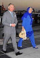 Prince Charles, Duchess of Cornwall arrive at Doha airport in Qatar