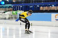 Thialf Heerenveen 041116<br /> eerste training <br /> &copy;foto Martin de Jong SCHAATSEN: 2016, Nederlandse topschaatsers, &copy;foto Martin de Jong