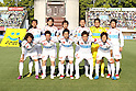 Ehime FC team group line-up, MAY 8th, 2011 - Football : Ehime FC team group shot (Top row - L to R) Eigo Sekine, Ryota Takasugi, Kazuhito Watanabe, Mitsuyuki Yoshihiro, Yusuke Kawakita, Daiki Tamori, (Bottom row - L to R) Kenta Uchida, Manabu Saito, Takuya Mikami, Shuichi Akai and Kyohei Sugiura before the 2011 J.League Division 2 match between Shonan Bellmare 1-1 Ehime FC at Hiratsuka Stadium in Kanagawa, Japan. (Photo by Kenzaburo Matsuoka/AFLO).