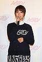 Ako Mizuki promotes Nergy Shibuya