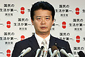 June 7, 2010 - Tokyo, Japan - Koichiro Genba speaks to the press after being appointed head of the DPJ party's policy formulation panel by Prime Minister-elect Naoto Kan at the party headquarters in Tokyo Monday, June 7, 2010. The changes follow the resignation of former Prime Minister Hatoyama on June 4, 2010.