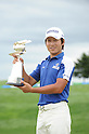 Kyung-Tae Kim (KOR),JULY 24, 2011 - Golf :Kim Kyung-Tae of South Korea celebrates with the trophy after winning the Nagashima Shigeo Invitational Sega Sammy Cup Golf Tournament at The North Country Golf Club in Chitose, Hokkaido, Japan. (Photo by Hitoshi Mochizuki/AFLO)