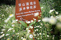 A sign welcomes visitors to The Xixi wetlands which lie in the west of the city of Hangzhou. This is China's 'first national wetland park,' dubbed as such to act as a role model to all other wetlands in China and to supposedly show how to effectively manage and restore wetlands, notably urban wetlands. Zhejiang Province. China. 2010