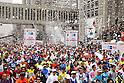 Start of Tokyo Marathon 2012, FEBRUARY 26, 2012 - Marathon : Tokyo Marathon 2012 .in Tokyo, Japan. (Photo by YUTAKA/AFLO SPORT) [1040]