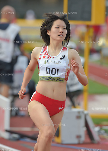 Anna Doi (JPN),<br /> JULY 22, 2014 - Athletics :<br /> IAAF World Junior Championships Women's 100m Heats at Hayward Field in Eugene, Oregon, United States. (Photo by AFLO)
