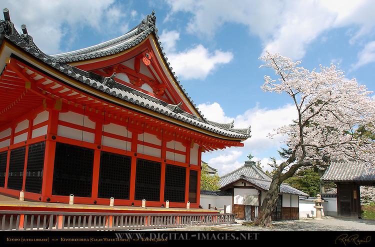 Kyodo Sutra Library, Kiyomizudera Clear Water Temple, Kyoto, Japan