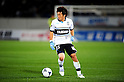 Minoru Suganuma (Jubilo),.MARCH 25, 2011 - Football / Soccer :.2012 J.League Division 1 match between Gamba Osaka 1-2 Jubilo Iwata at Expo '70 Stadium in Osaka, Japan. (Photo by AFLO)