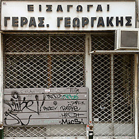 A closed down shop in Athen's city centre. The sign reads: 'Imports - Gerasimos Georgakis'.