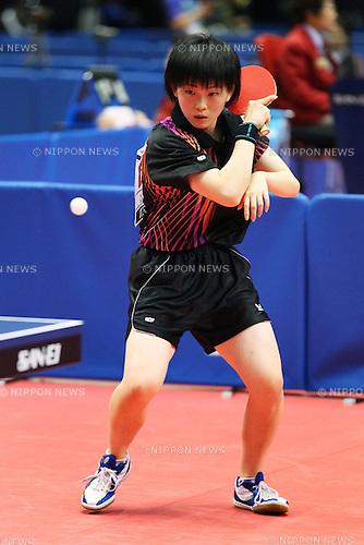 Ayuka Tanioka, .January 18, 2012 - Table Tennis : .All Japan Table Tennis Championships, Women's Junior Singles 4th Round .at Tokyo Metropolitan Gymnasium, Tokyo, Japan. .(Photo by Daiju Kitamura/AFLO SPORT) [1045]