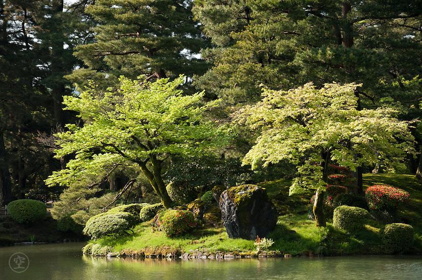 Detail of shrubbery and rocks at Kenrokuen Garden, Kanazwa, Japan.