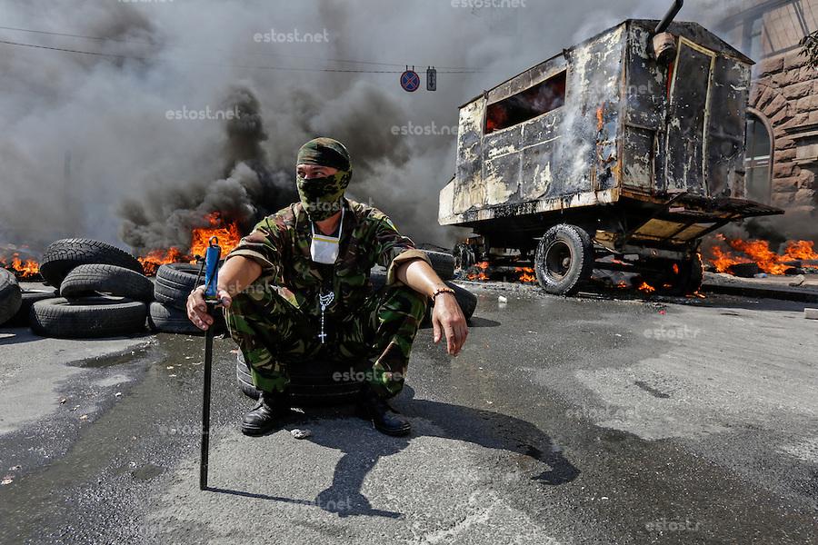 Ukraine: Maidan demonstrations - NEWS