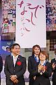 Norio Sasaki (JPN), Aya Miyama (JPN), DECEMBER 27, 2011 - Football / Soccer : Norio Sasaki and  Aya Miyama of Japan attend Celebration party for FIFA Women's World Cup Champion at Tokyo Dome City in Tokyo, Japan. (Photo by Yusuke Nakanishi/AFLO SPORT) [1090]