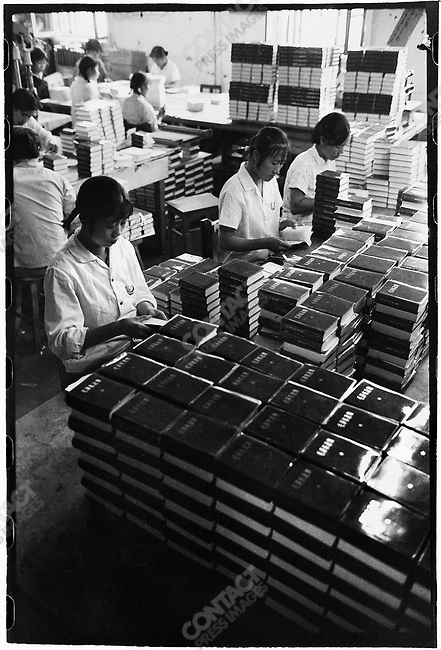 Workers at the Mudanjiang Press pack the new one-volume edition of the Selected Works of Mao Zedong. Heilongjiang province, 10 August 1969