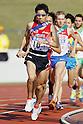 Yuichiro Ueno (JPN), NOVEMBER 23, 2011 - Ekiden : Hanji Aoki Cup 2011 International Chiba Ekiden race in Chiba, Japan.  (Photo by Yusuke Nakanishi/AFLO SPORT) [1090]