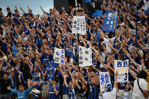 Gamba Osaka fans,<br /> AUGUST 23, 2014 - Football / Soccer :<br /> 2014 J.League Division 1 match between Ventforet Kofu 3-3 Gamba Osaka at Yamanashi Chuo Bank Stadium in Yamanashi, Japan. (Photo by AFLO)