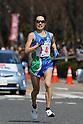 Yukiko Akaba (JPN), .MARCH 11, 2012 - Marathon : Nagoya Women's Marathon 2012 Start & Goal at Nagoya Dome, Aichi, Japan. (Photo by Akihiro Sugimoto/AFLO SPORT) [1080]