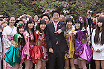 Japan POLITICS: PM Abe's cherry blossom party 2013