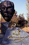 Sofia, Bulgaria. Bust sculpture of a man with a groove through the head.