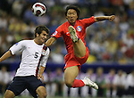 2007.06.30 U-20 World Cup: South Korea vs United States