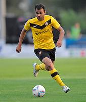 Fussball, 2. Bundesliga, Saison 2011/12, Testspiel SG Dynamo Dresden - Slovan Liberec, Pirna. Dresdens Cidimar da Silva am Ball.