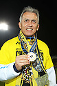 Nelsinho Head Coach (Reysol), December 3, 2011 - Football : 2011 J.LEAGUE Division 1, Kashiwa Reysol Championship Ceremony at Hitachi Kashiwa Soccer Stadium, Chiba, Japan. (Photo by Daiju Kitamura/AFLO SPORT) [1045]