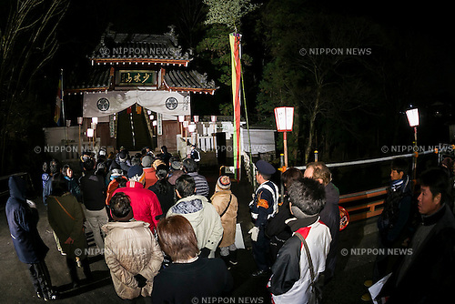 Visitors enter to the Shorinzan Daruma Temple in Takasaki City, Gunma Prefecture on January 6, 2016, Japan. Every year thousands of people visit the country's most famous Daruma market (Daruma ichi) held at the Shorinzan Daruma Temple on January 6 and 7. Takasaki City, is known as the capital of Daruma dolls and about 80% of Japan's Daruma are produced there. According to the tradition, Daruma dolls are sold without pupils painted on their eyes. People color in one pupil when a wish is made or a goal set, and when the wish comes true or the goal is achieved they fill in the other pupil. At the end of the year, used Daruma dolls are returned to the temple to be burned. (Photo by Rodrigo Reyes Marin/AFLO)