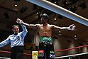 (R-L) Rikki Naito (JPN),  Kazutoshi Yoshida (Referee),<br /> APRIL 10, 2017 - Boxing :<br /> Rikki Naito of Japan celebrates after winning the 8R lightweight bout at Korakuen Hall in Tokyo, Japan. (Photo by Hiroaki Yamaguchi/AFLO)