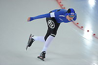 SPEED SKATING: HAMAR: Vikingskipet, 04-03-2017, ISU World Championship Allround, 3000m Ladies, Saksia Alusalu (EST), ©photo Martin de Jong