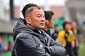 Eddie Jones Head Coach (Sungoliath),.FEBRUARY 26, 2012 - Rugby : Japan Rugby Top League 2011-2012,Play Off Tournament Final .match between Suntory Sungoliath 47-28 Panasonic Wild Knights at Chichibunomiya Rugby Stadium, Tokyo, Japan. (Photo by Jun Tsukida/AFLO SPORT) [0003] .