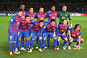 FC Barcelona Team Group Liune-up (Barcelona), December 15, 2011 - Football : FIFA Club World Cup Japan 2011, Semi-Final match between FC Barcelona 4-0 Al-Sadd Sports Club at Yokohama International Stadium, Kanagawa, Japan. (Photo by Daiju Kitamura/AFLO SPORT) [1045]