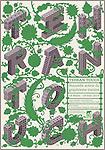 Homa Delvaray (Iranian, b. 1980); Digital illustration, Tehran Touch, Iranian Graphic Design New Scene, 2014; 100 × 70 cm (39 3/8 × 27 9/16 in.)