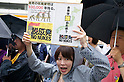 Anti-Nuclear protesters march through the streets of Shinjuku
