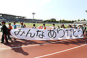 Fukushima United FC U-12EU-15 team group, MAY 8th, 2011 - Football : Fukushima United FC Junior and Jr.Youth players walk around with a banner thanking for Shonan's support before the 2011 J.League Division 2 match between Shonan Bellmare 1-1 Ehime FC at Hiratsuka Stadium in Kanagawa, Japan. (Photo by Kenzaburo Matsuoka/AFLO).