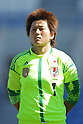 Ayumi Kaihori (JPN), MARCH 7, 2012 - Football / Soccer : A portrait of Ayumi Kaihori of Japan during the Algarve Women's Football Cup 2012 final match between Germany 4-3 Japan at Algarve Stadium, Faro, Portugal. (Photo by AFLO) [2268]