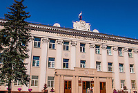 Russia, Sakhalin, Yuzhno-Sakhalinsk. A large, public building.
