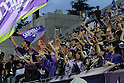 Sanfrecce Hiroshima fans,.AUGUST 11, 2012 - Football / Soccer :.2012 J.League Division 1 match between Omiya Ardija 1-2 Sanfrecce Hiroshima at NACK5 Stadium Omiya in Saitama, Japan. (Photo by Hiroyuki Sato/AFLO)