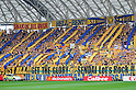 Vegalta Sendai fans,.JUNE 16, 2012 - Football / Soccer :.2012 J.League Division 1 match between Vegalta Sendai 4-1 Consadole Sapporo at Yurtec Stadium Sendai in Miyagi, Japan. (Photo by AFLO)