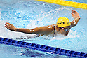 Natusmi Hoshi (JPN), APRIL 11, 2011 - Swimming : 2011 International Swimming Competitions Selection Trial, Women's 100m Butterfly Heat at ToBiO Furuhashi Hironoshin Memorial Hamamatsu City Swimming Pool, Shizuoka, Japan. (Photo by Daiju Kitamura/AFLO SPORT) [1045]...