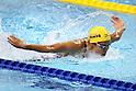 Natusmi Hoshi (JPN), APRIL 11, 2011 - Swimming : 2011 International Swimming Competitions Selection Trial, Women's 100m Butterfly Heat at ToBiO Furuhashi Hironoshin Memorial Hamamatsu City Swimming Pool, Shizuoka, Japan. (Photo by Daiju Kitamura/AFLO SPORT) [1045]...