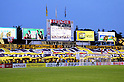 Kashiwa Reysol fans, JUNE 15th, 2011 - Football : 2011 J.League Division 1 match between Kashiwa Reysol 0-3 Jubilo Iwata at Hitachi Kashiwa Soccer Stadium in Chiba, Japan. (Photo by AFLO).
