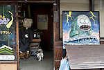 Photo shows a store featuring depictions of characters by Shigeru Mizuki on a street named after the manga artist in his home town of Sakaiminato, Tottori Prefecture, Japan..Photographer: Robert Gilhooly