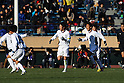 Yokkaichi Chuo Kogyo team group, JANUARY 7, 2012 - Football /Soccer : 90th All Japan High School Soccer Tournament semi-final between Shoshi 1-6 Yokkaichi Chuo Kogyo at National Stadium, Tokyo, Japan. (Photo by YUTAKA/AFLO SPORT) [1040]