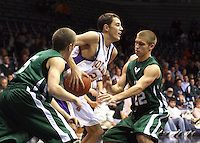 Boys Basketball vs Zionsville at Hinkle 11-28-09