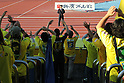 JEF United Ichihara Chiba fans, OCTOBER 21, 2012 - Football : 2012 J.LEAGUE Division 2, 39th Sec match between Shonan Bellmare 1-1 JEF United Ichihara Chiba at Shonan BMW stadium Hiratsuka, Kanagawa, Japan. (Photo by AFLO SPORT)