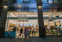 The Wasabi Sushi and Bento restaurant off of Times Square in New York on Monday, August 11, 2014. (© Richard B. Levine)